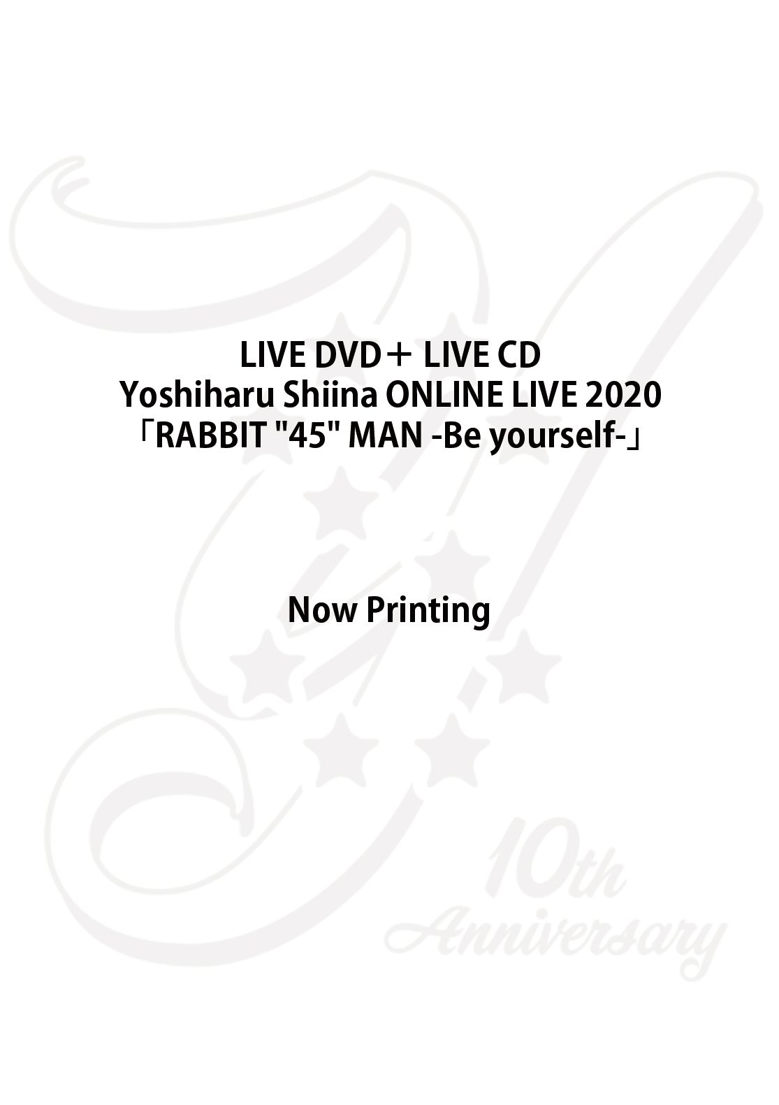 "Yoshiharu Shiina ONLINE LIVE 2020「RABBIT ""45"" MAN -Be yourself-」の画像"