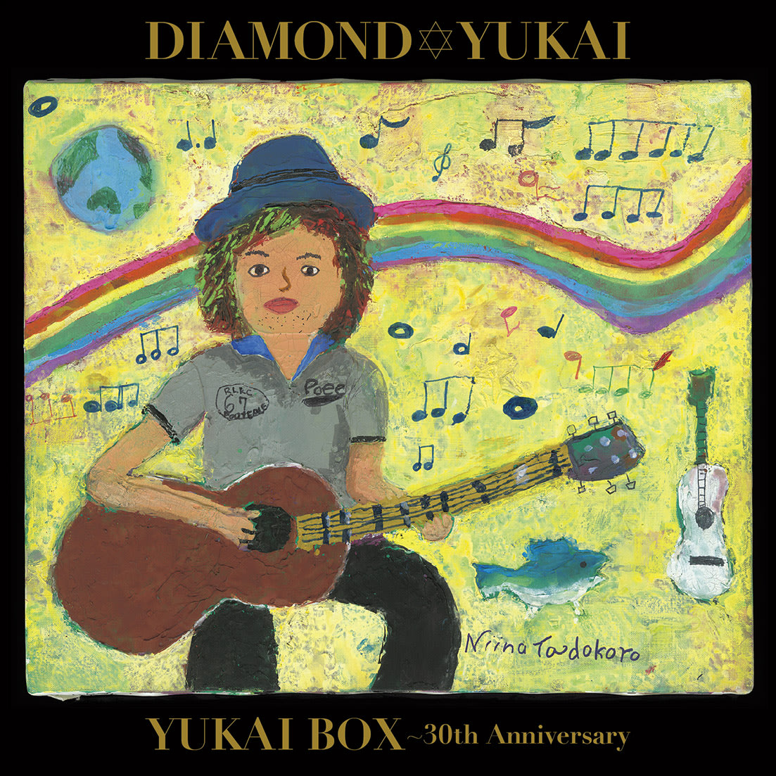 YUKAI BOX~30th Anniversaryの画像