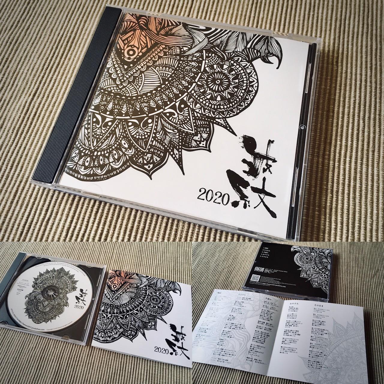 3rd アルバム「波紋2020」の画像