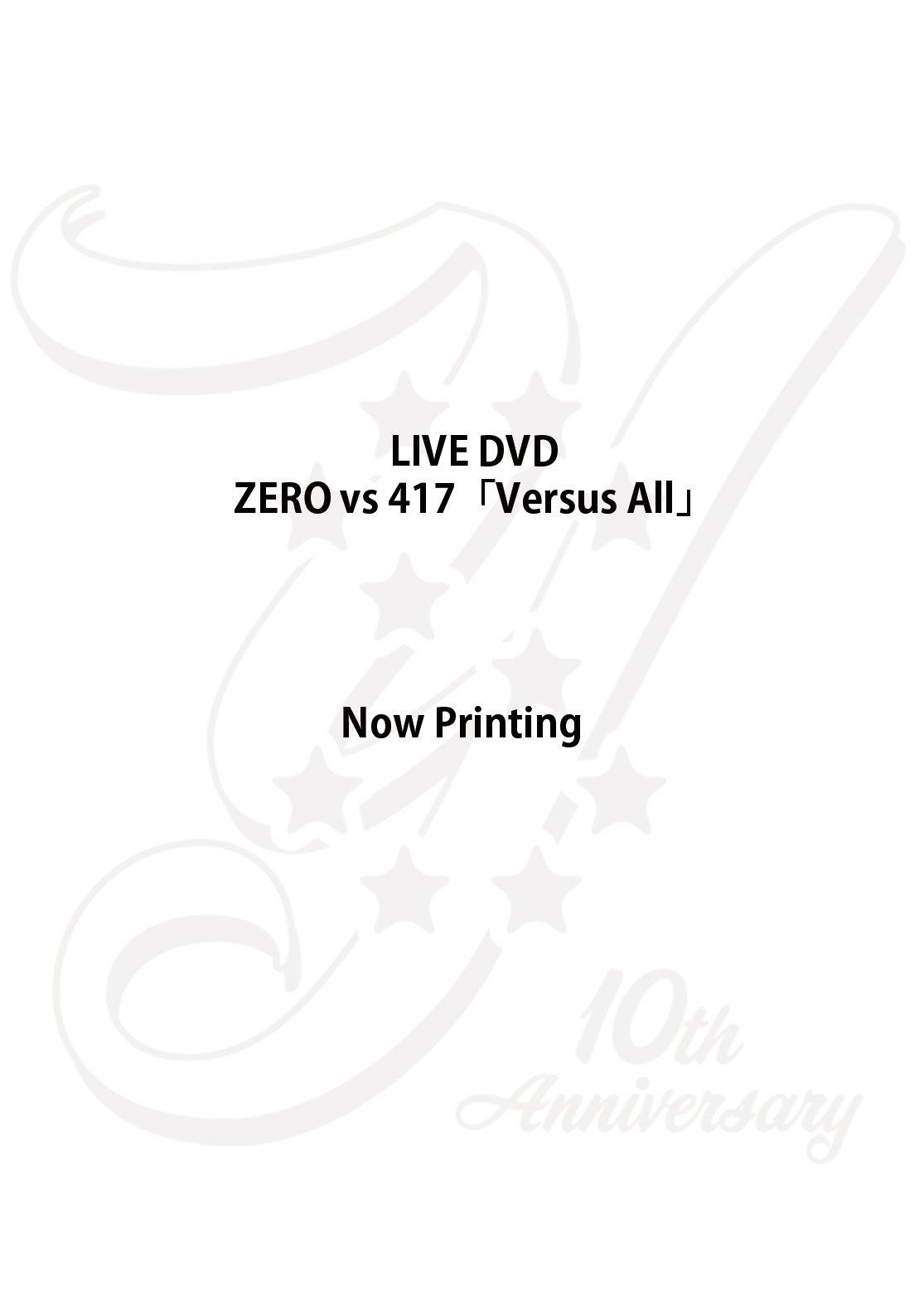 ZERO vs 417「Versus All」(LIVE DVD)の画像