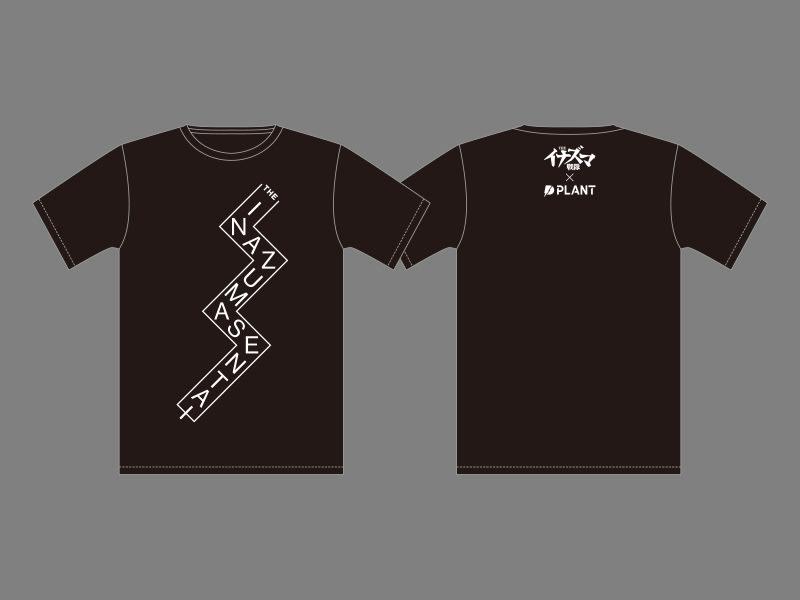 THEイナズマ戦隊×PLANT オリジナル Tシャツの画像