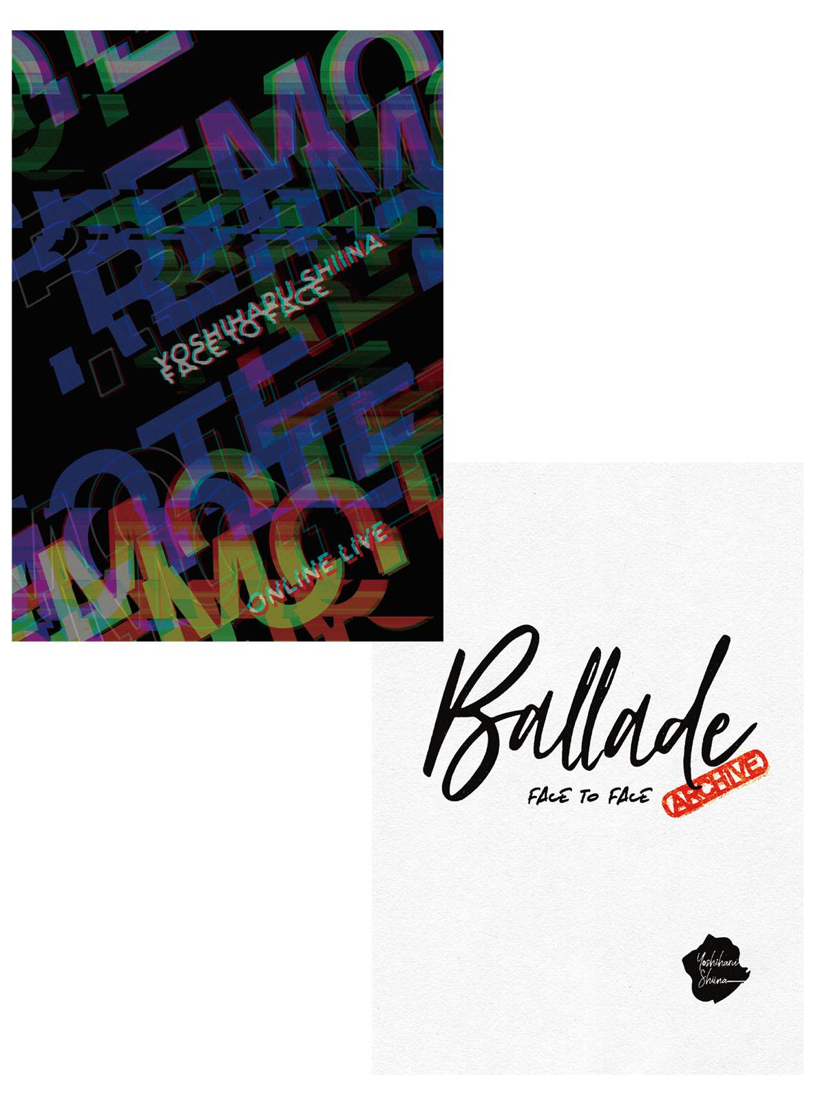 2020年YOSHIHARU SHIINA ONLINE LIVE「FACE TO FACE REMOTE」「FACE TO FACE -Ballade-」ARCHIVE コンプリートセットの画像