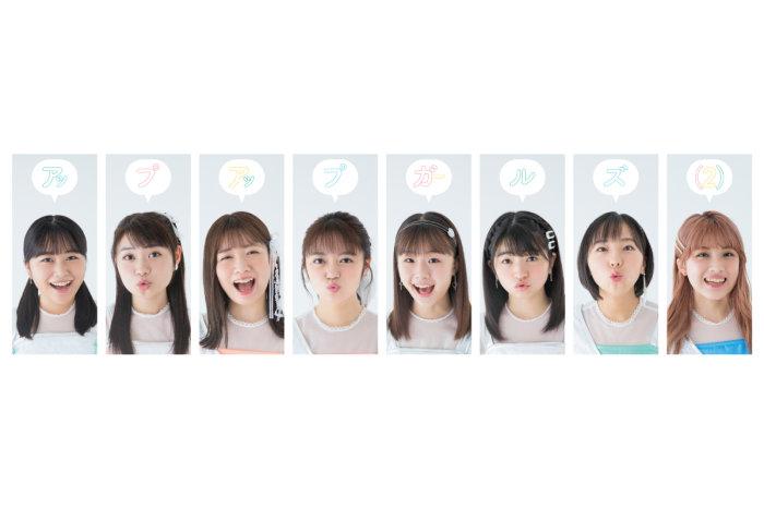 """""""Tパレ×WIZY×アプガ(2)""""の新しいCDリリース様式へのチャレンジの画像"""