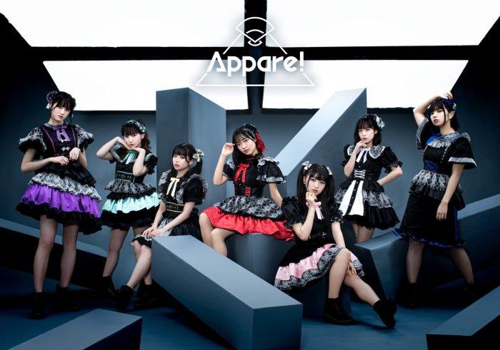 「Appare!」4周年記念!PirakoコラボTシャツ【WIZY限定】の画像