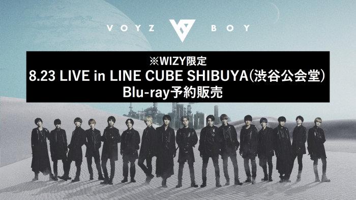 ※WIZY限定 VOYZ BOY8.23 LIVE Blu-ray予約販売の画像
