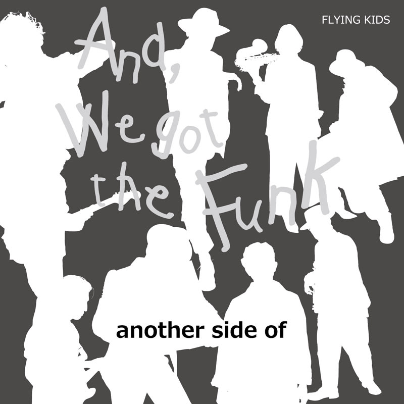 """REMIX CD「another side of """"And We got the Funk""""」の画像"""