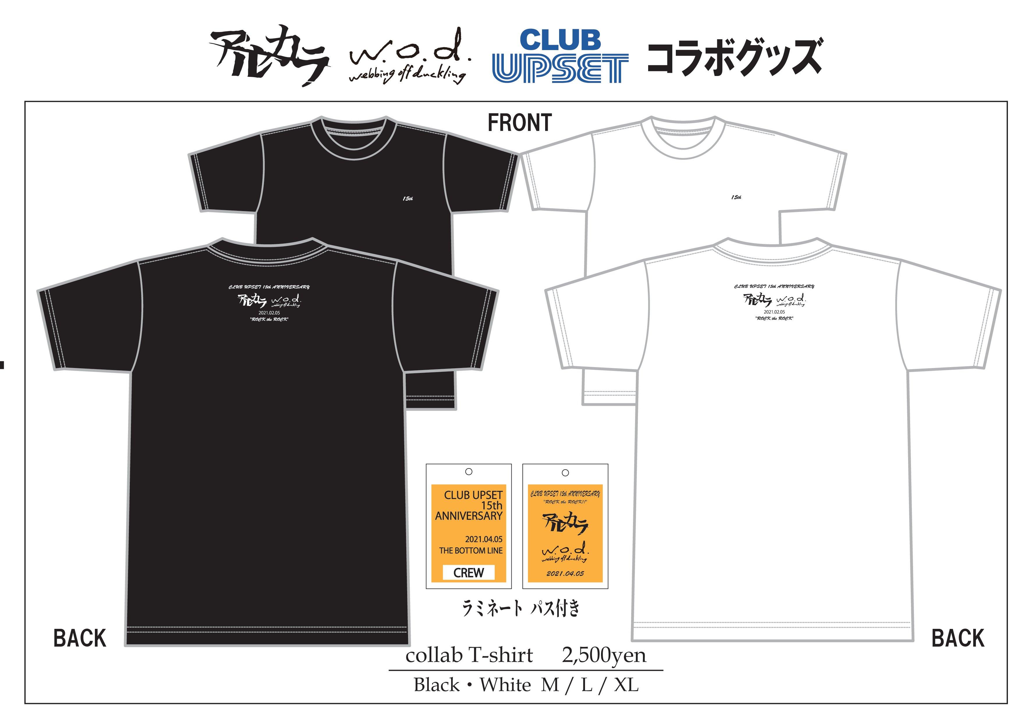 アルカラ+w.o.d.コラボグッズ Tシャツ.ブラック or ホワイトの画像