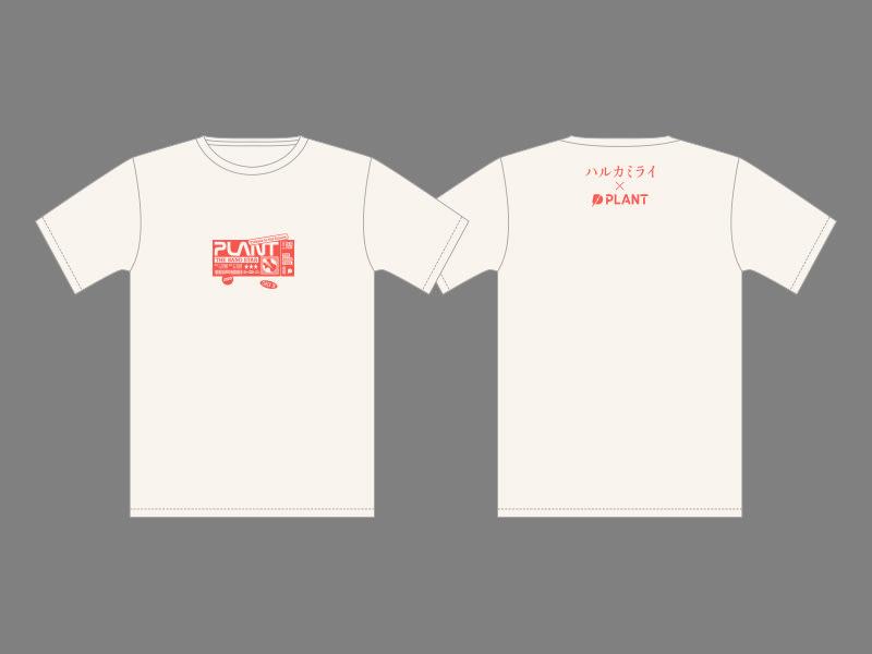 ハルカミライ×PLANT オリジナル Tシャツの画像