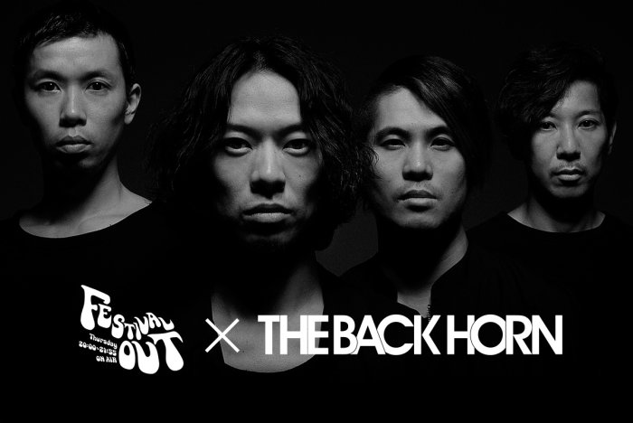 FESTIVAL OUT × THE BACK HORN MV参加プロジェクト!の画像