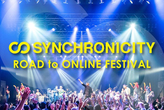 未来へつなぐ『SYNCHRONICITY』オンラインフェスを開催したい!の画像