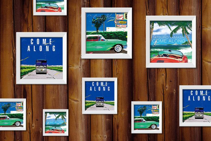 山下達郎の隠れた名作『COME ALONG』シリーズがカセットテープBOXで蘇るの画像