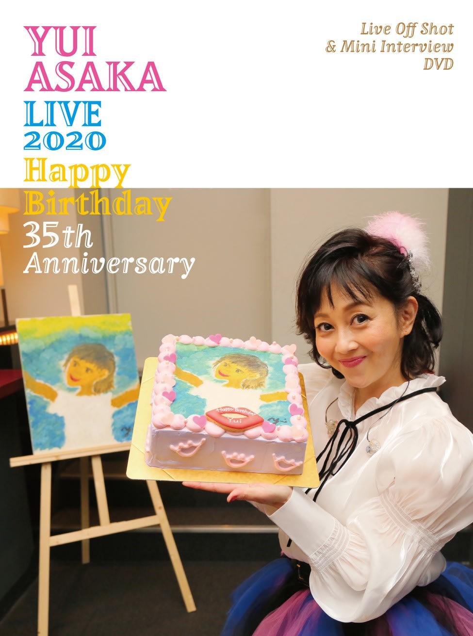 【WIZY限定】YUI ASAKA LIVE 2020 ライヴオフショット&ミニ・インタビューDVDの画像