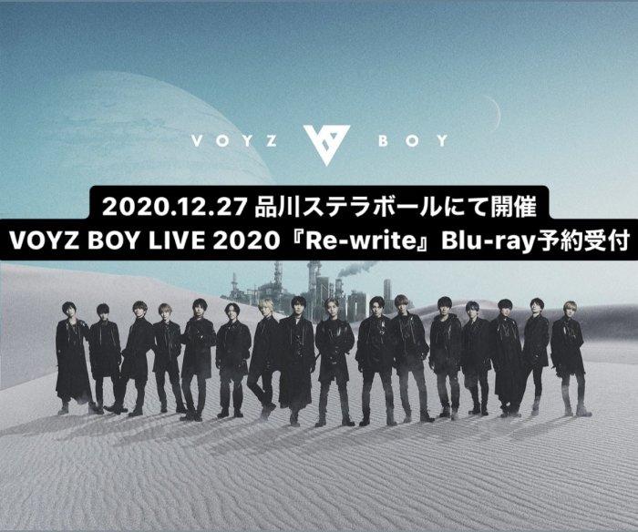 VOYZ BOY LIVE 2020『Re-write』Blu-ray予約受付の画像
