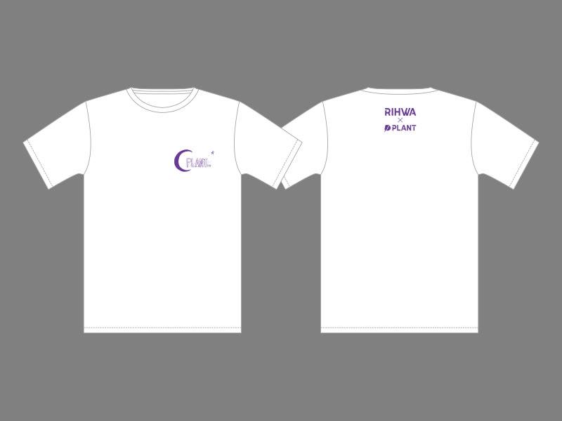Rihwa×PLANT オリジナル Tシャツの画像
